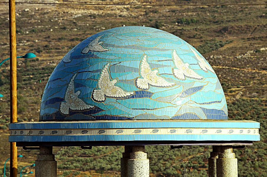 כיכר השלום, טורעאן